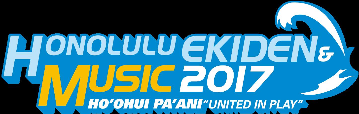 HONOLULU EKIDEN & MUSIC 2017 HO'OHUI PA'ANI UNITED IN PLAY
