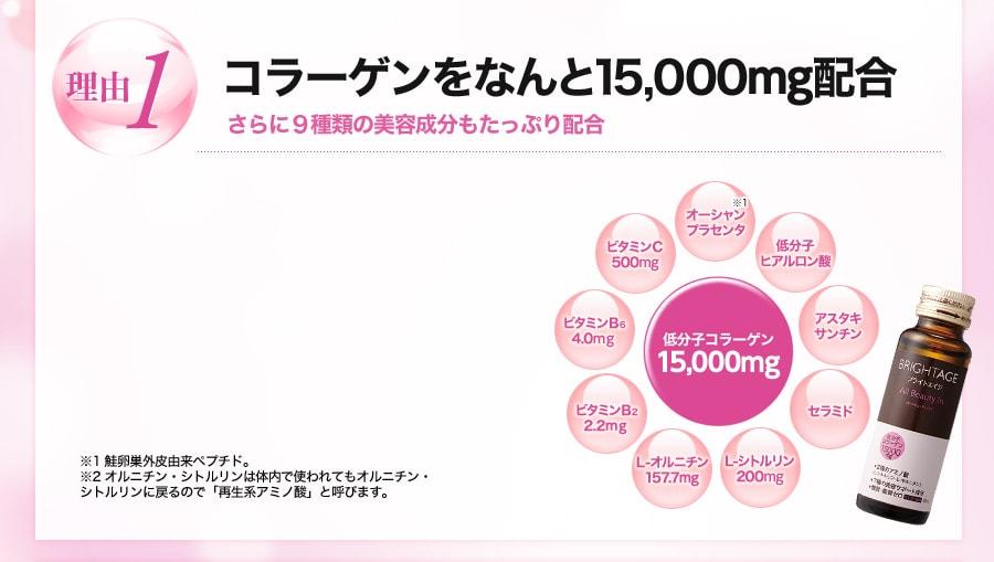10種類の美容液成分を配合