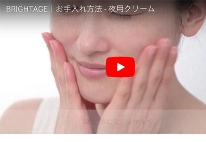 動画のサムネイル