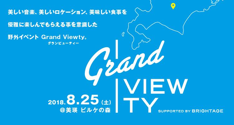 野外イベント Grand Viewty